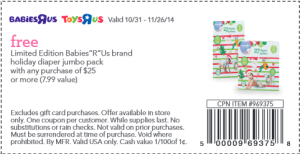 Free limited editon babiesrus diapers